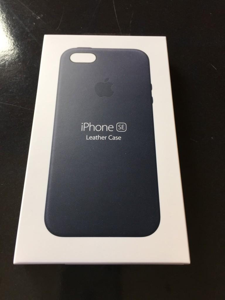 iPhone SE case-1