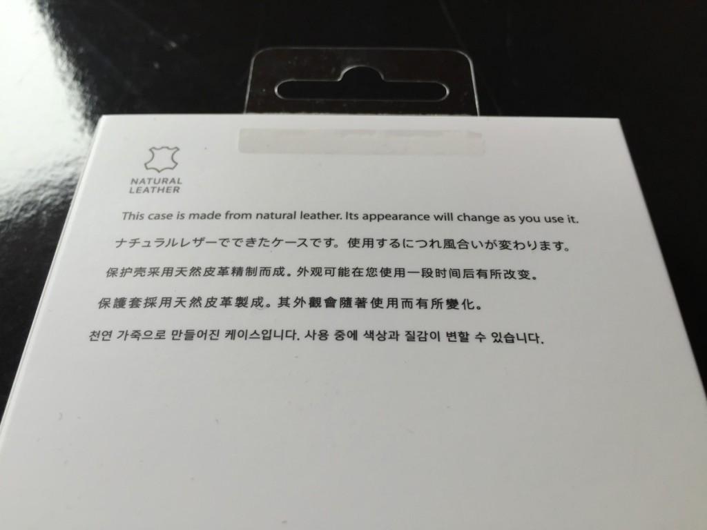 iPhone SE case-2