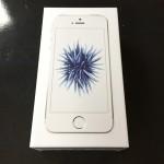 iPhone SEシルバー開封の儀&外観レビュー