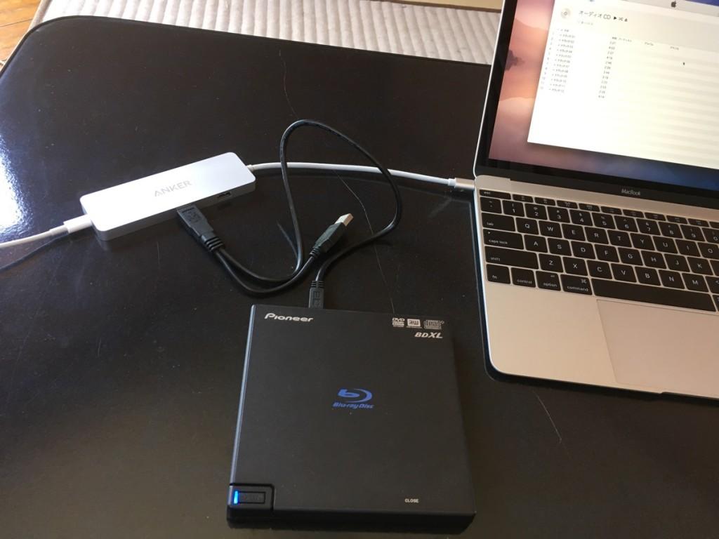 Anker USB-C hub-14