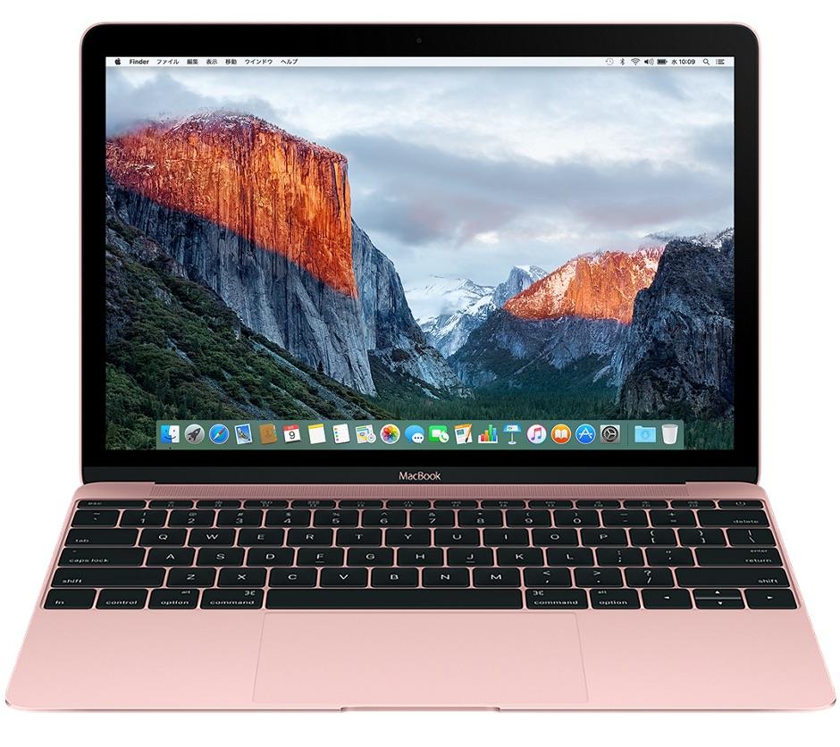 MacBook 12 2016-3