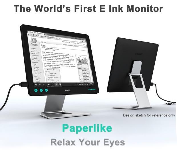 Paperlike-1