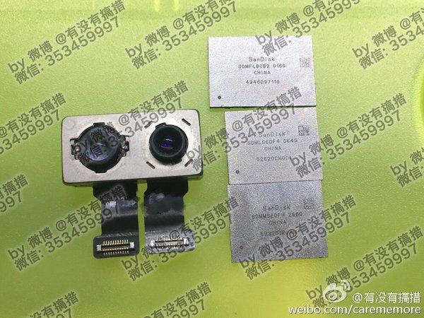 iphone7 leak-16