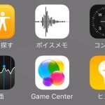 「iOS 10」では標準搭載の純正アプリを削除可能に!