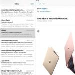 「iOS 10」ではiPad Pro 12.9インチのメール、メモアプリで3列表示が可能に