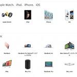 Apple低迷の前兆か?最近ラインナップが複雑化している件について
