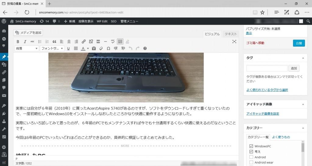 Aspire 5740 kenshou-3