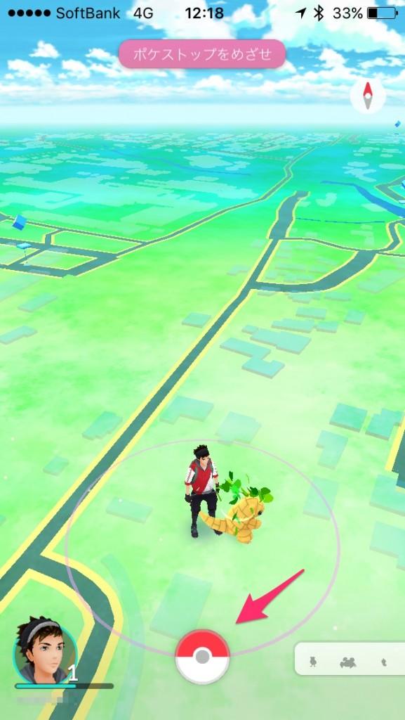 Pokemon go hukugen-2