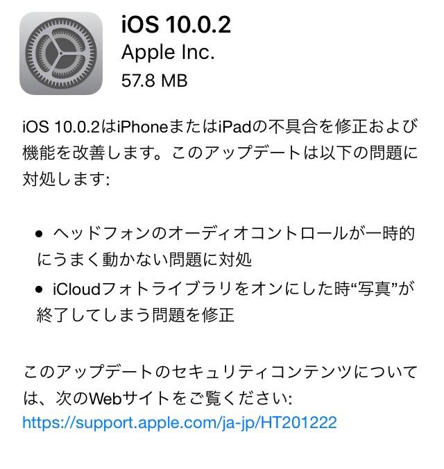 ios-10-0-2-1