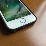 【iOS 10】ロック解除をホームボタンを押さずに「指を当てる」だけで行えるようにする方法
