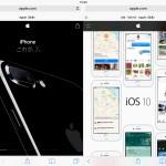 【iOS 10】iPadのSafariで2画面表示(Split View)をする方法