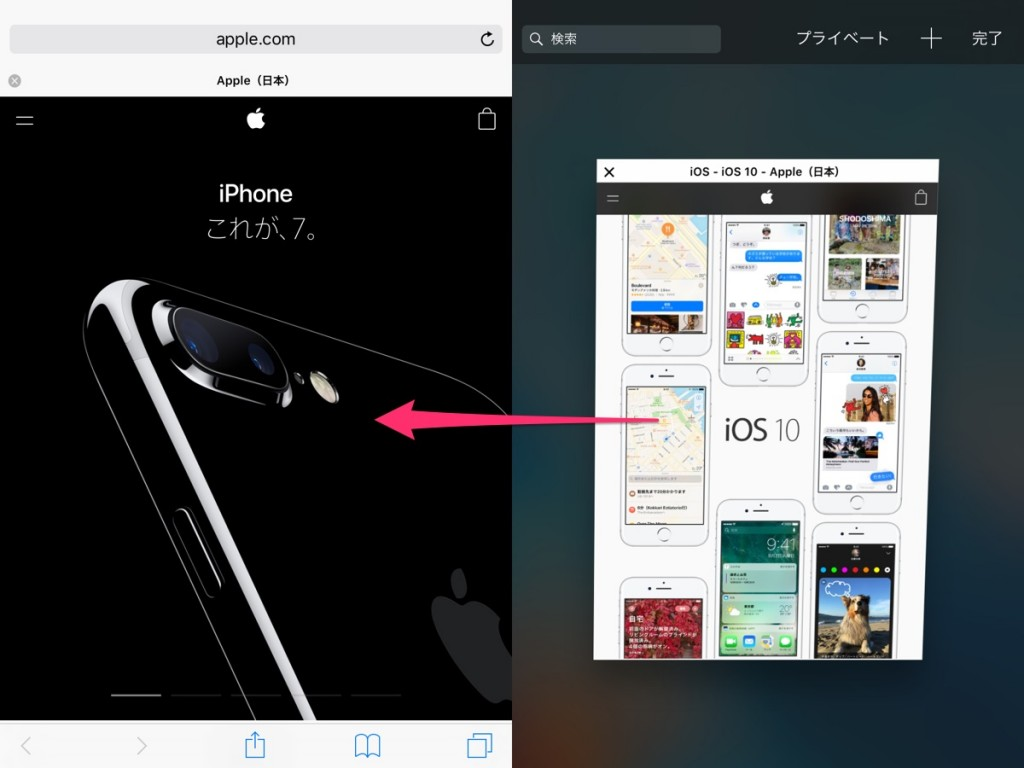 ios10-split-view-5