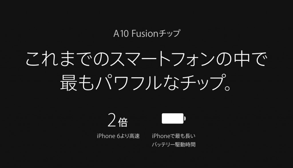 iphone7-battery-1