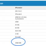 iPhone 7 Plusは3GBメモリ搭載!!ベンチマークでは12.9インチiPad Proを超える結果に
