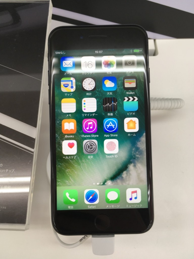 iphone7-review-1
