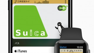 ついに日本でもApple Payが利用可能に!iPhone 7以外でも一部利用可能!