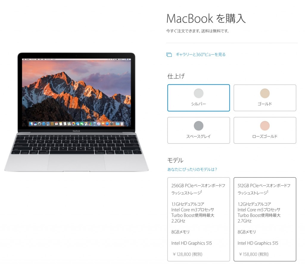 macbook-12-price
