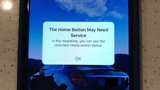 iPhone 7、ホームボタン故障時は自動で画面上にホームボタンが表示される模様