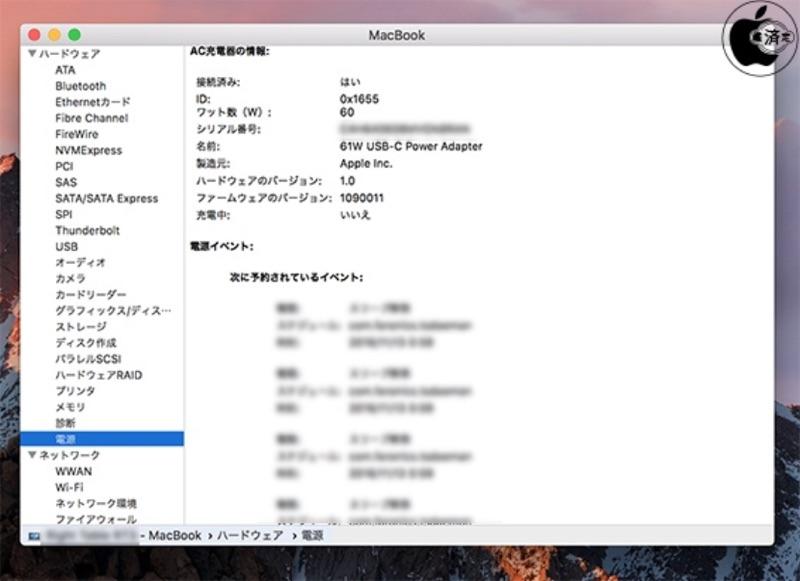 61w-ac-macbook-12