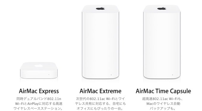 airmac-family