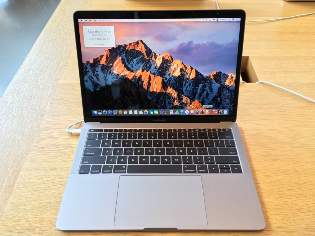 macbook-pro-2016-review-1
