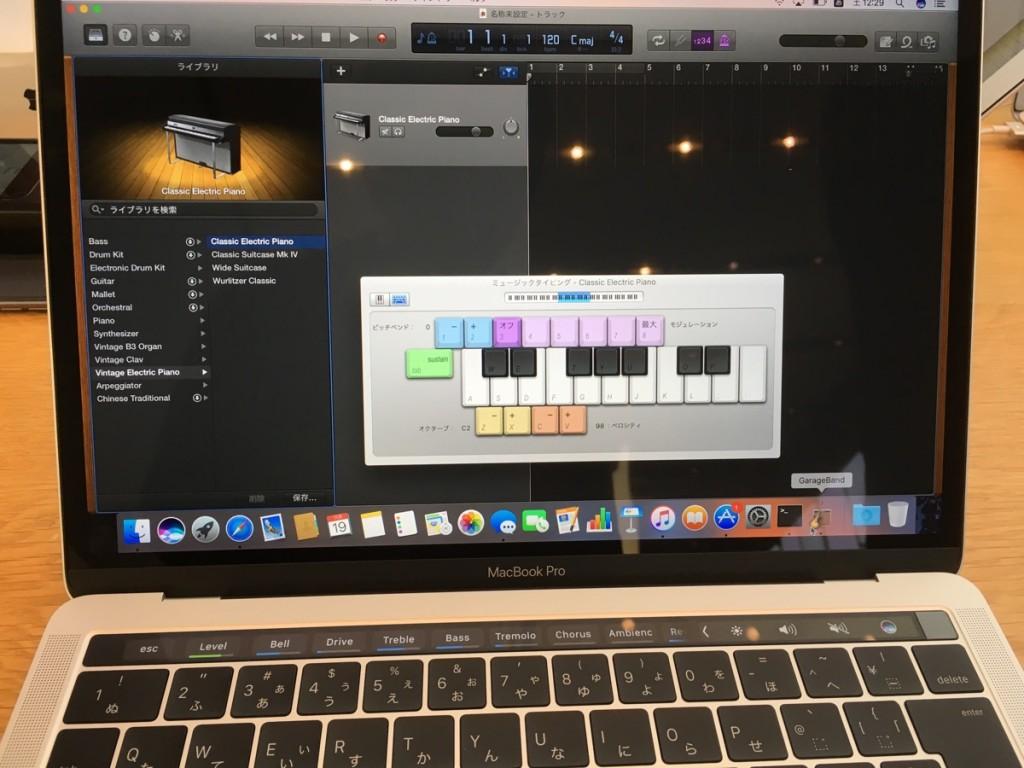 macbook-pro-tb-2016-review-9