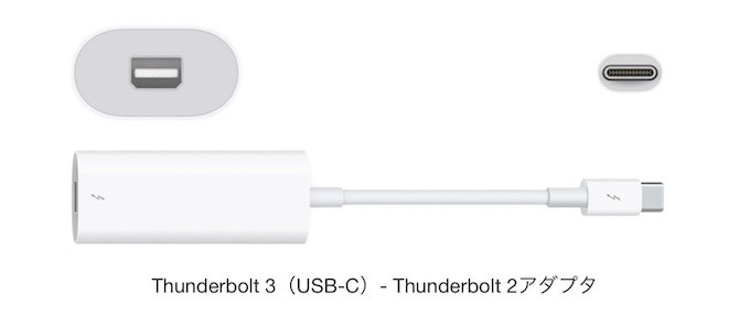 thunderbolt3-2adapter-3