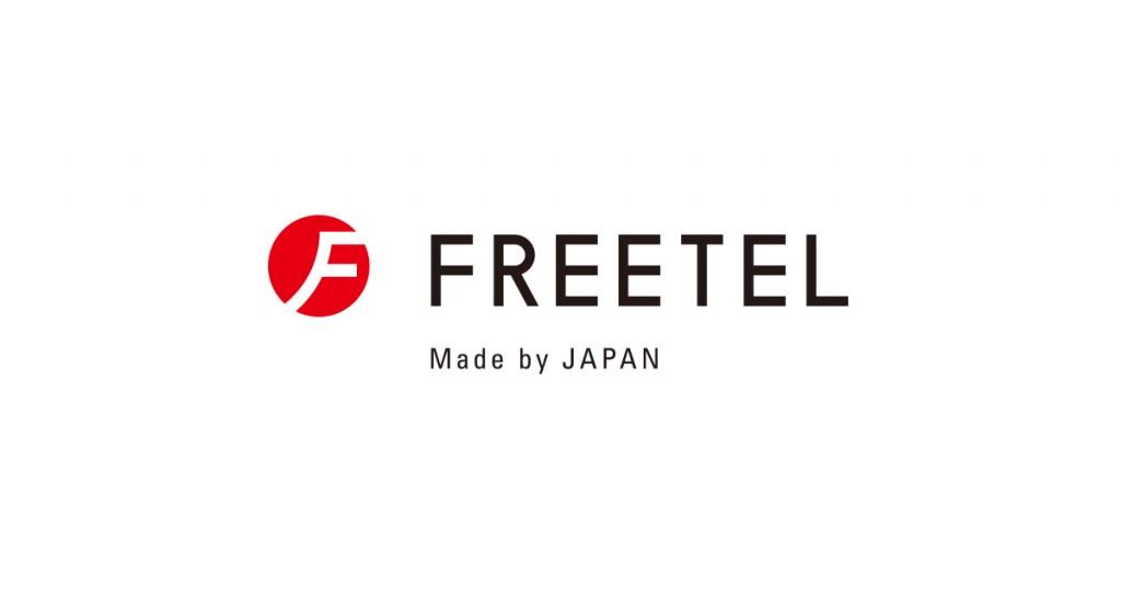 freetel-1
