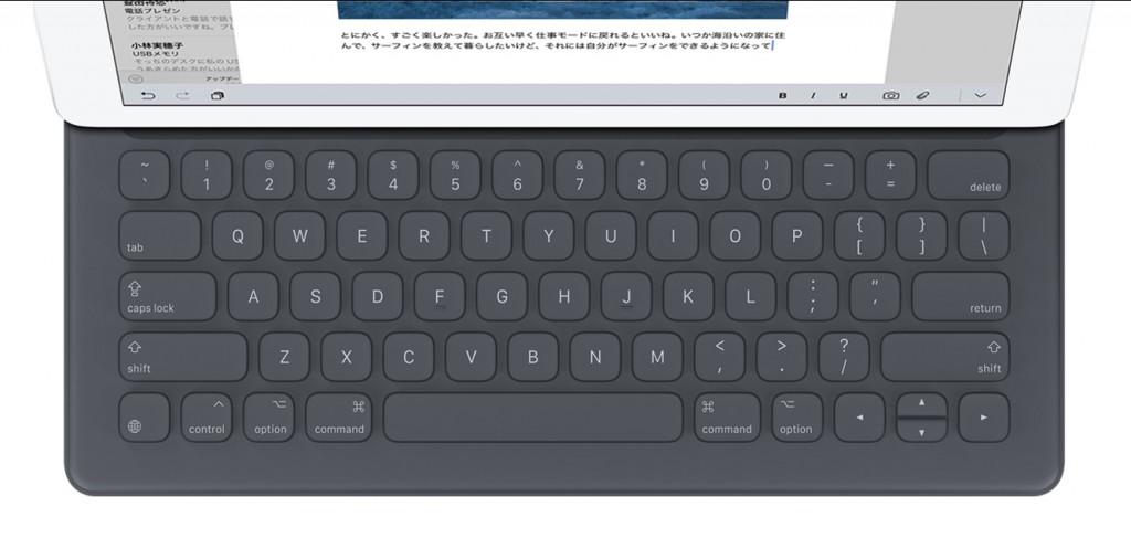 smart-keyboard-1