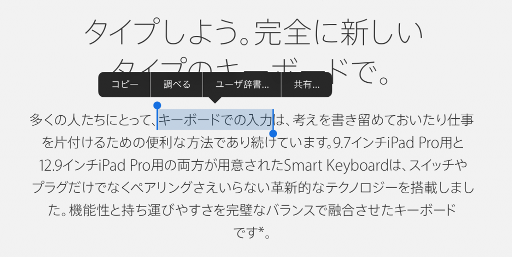 smart-keyboard-trackpad-1