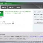 衝撃の事実!Windowsのウイルス対策ソフトは純正以外はむしろ害悪!?