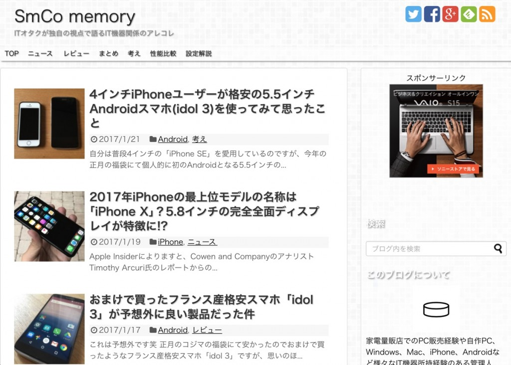 SmCo memory 2017.1.22