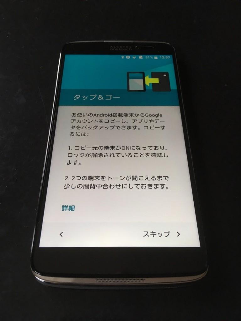 idol-3-setting-5