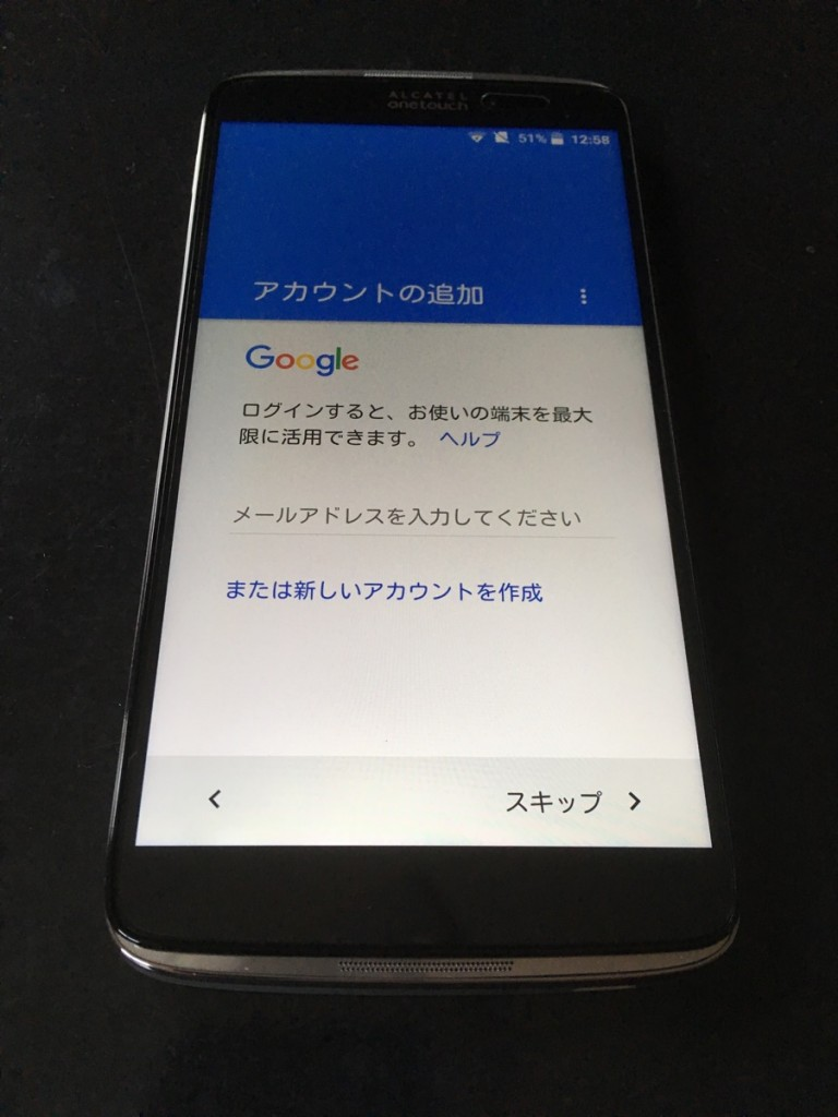 idol-3-setting-6