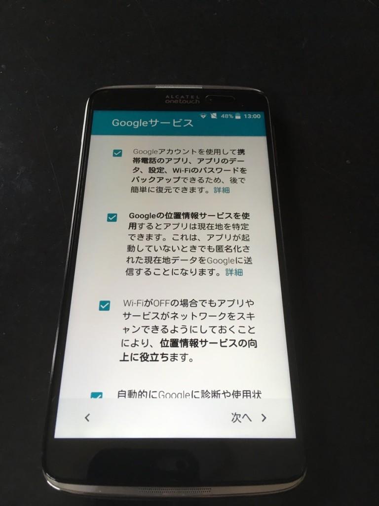 idol-3-setting-8