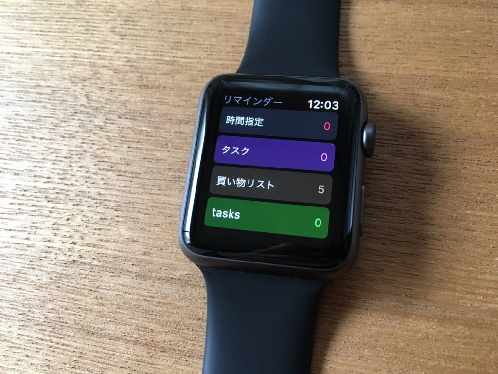 Apple Watch review-22
