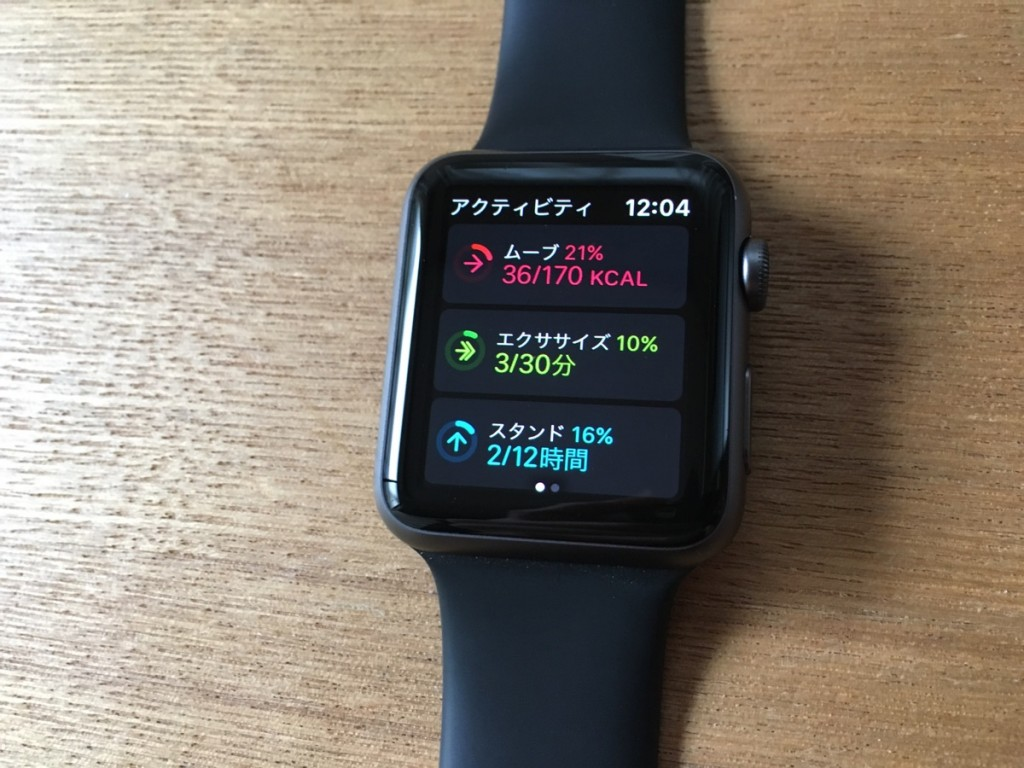 Apple Watch review-23