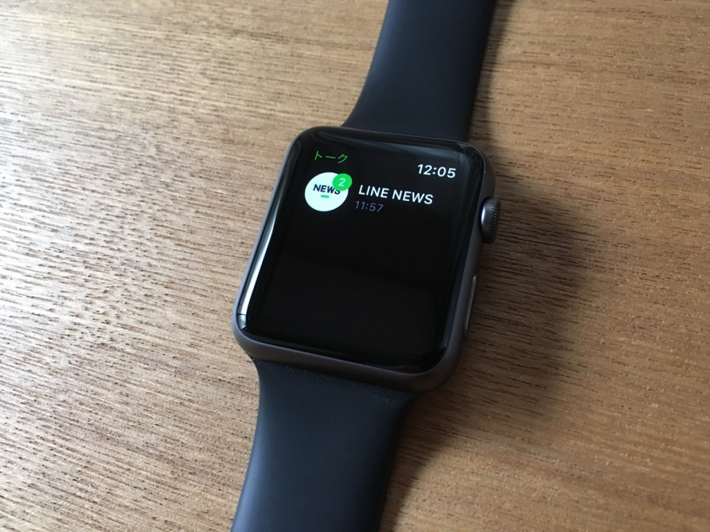 Apple Watch review-25
