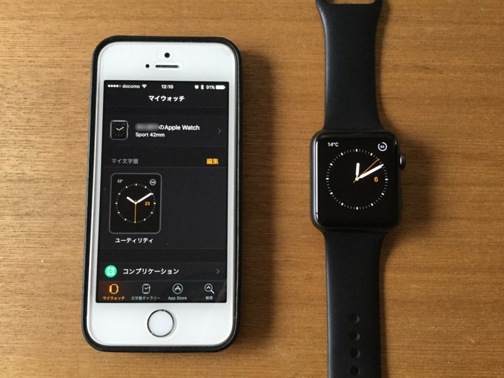 Apple Watch review-26