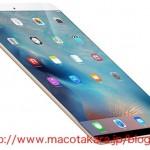 3月に10.5インチiPad Proの発表イベント開催か!?iPhone SEも容量追加モデルが発売?