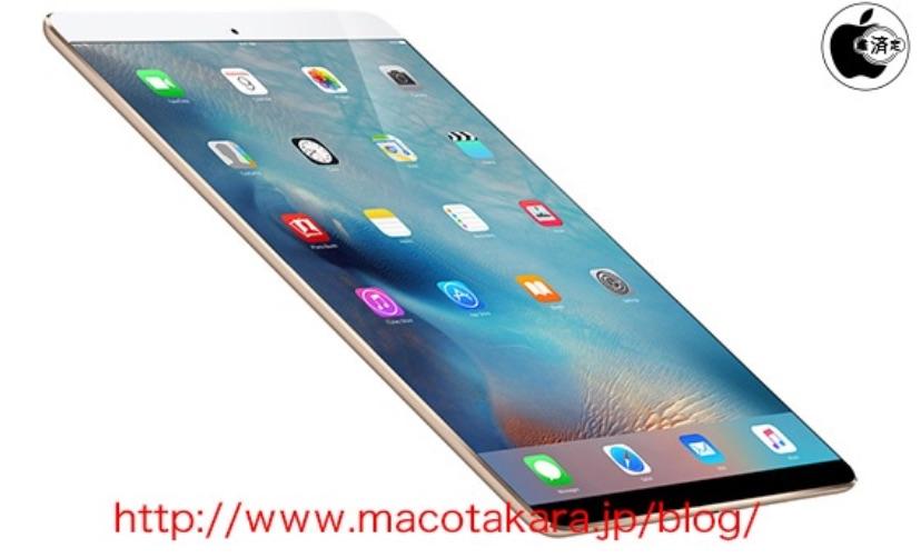 iPad 10.5 leak-3