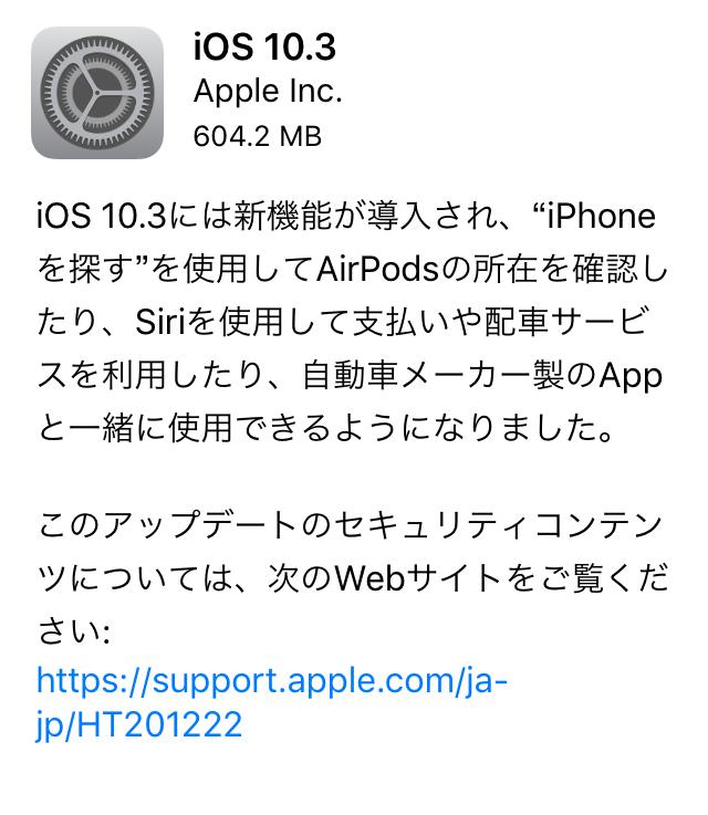 iOS 10.3-1