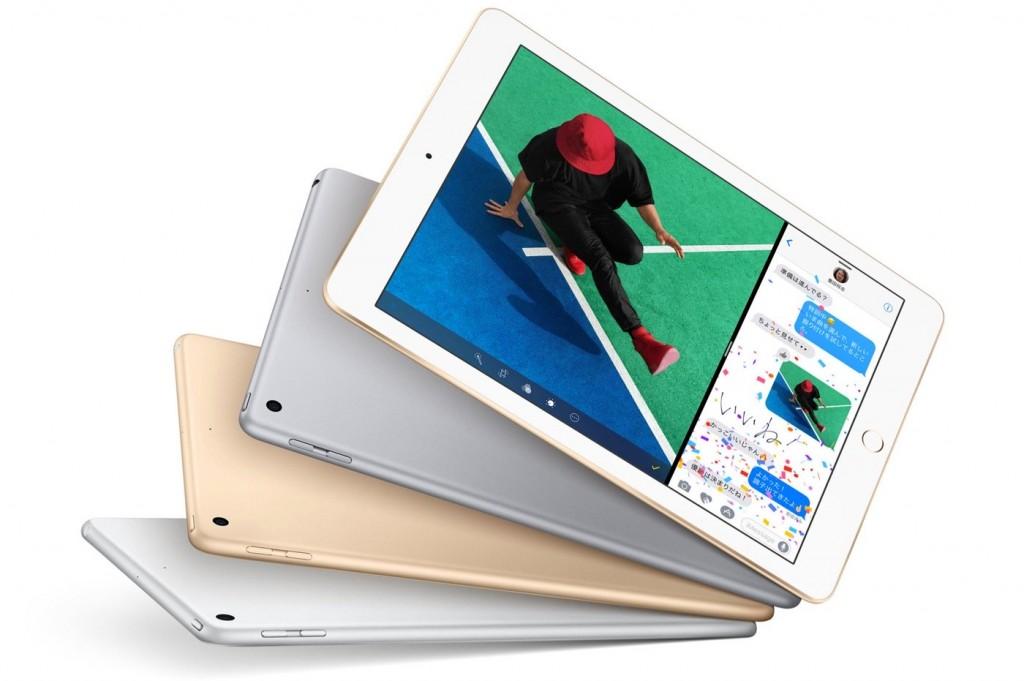 iPad 9.7-1