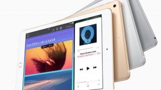 10.5インチ新型iPadの発表は6月5日になる?3月の大量新製品発表が意味すること