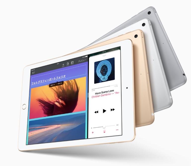 iPad 9.7-2