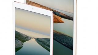 10.5インチiPadはすでに量産中?やはり6月のWWDCにも発表か
