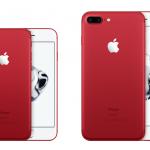 iPhone 7に新カラーレッドが登場!3月25日から注文受け付け開始へ