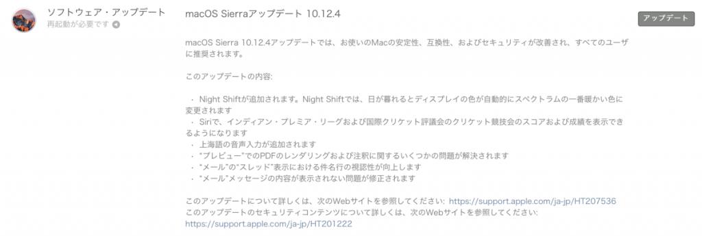 macOS Sierra 10.12.4-1
