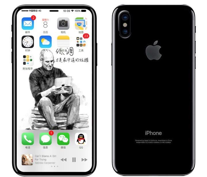 iphone8 leak-7