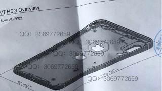 iPhone 8の新たな設計図が流出!やはり背面に指紋認証が搭載される?